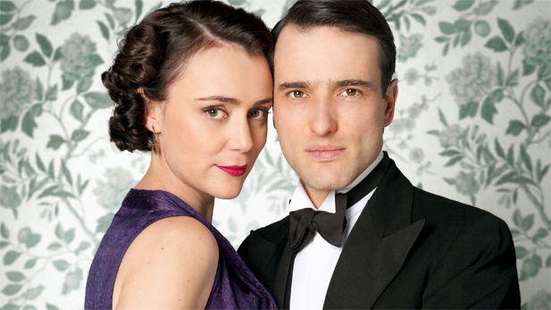Keeley Hawes as Lady Agnes Holland and Ed Stoppard as Sir Hallam Holland