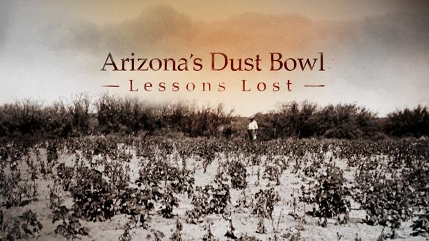 az_dustbowl_spot