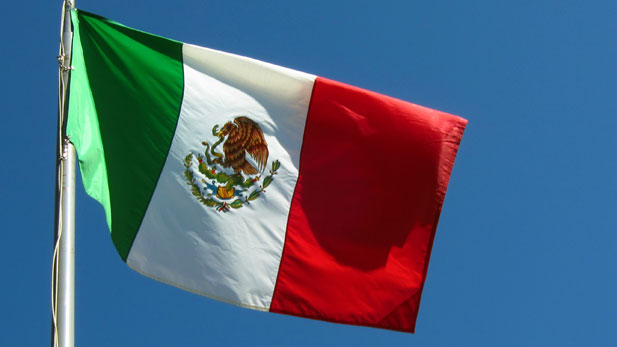 Stock Mexican flag spotlight