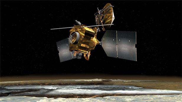 HiRISE Spot