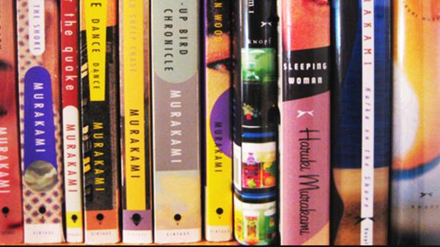Haruki Murakami books spot