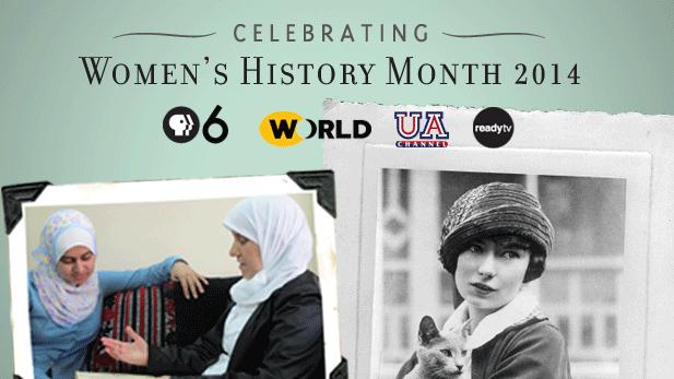 womens_hist_month_2014_spot