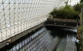 Ocean Biosphere 2