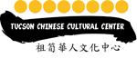 tccc_logo