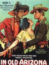 az westerns in old arizona poster portrait