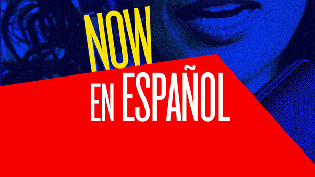 "The documentary ""Now en Español"" tells the behind-the-scenes story of five Latina actresses in Hollywood."