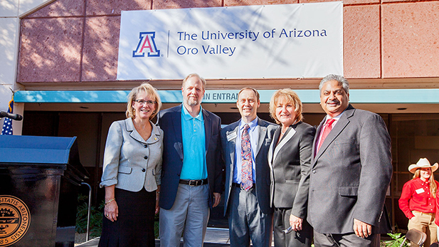 UA Oro Valley Campus