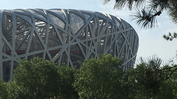 Beijing National Stadium, officially the National Stadium, also known as the Bird's Nest, is a stadium in Beijing,
