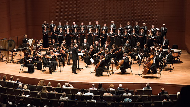 The True Concord Orchestra perform in New York's Lincoln Center, September 11, 2015.