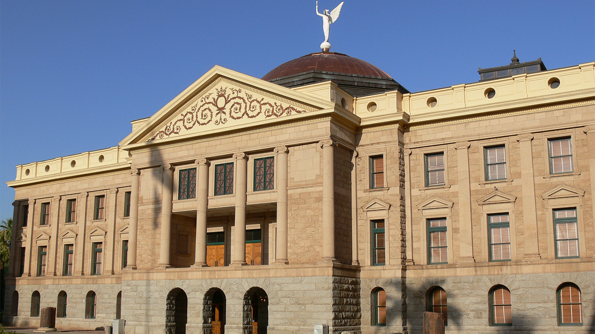 AZ State Capitol bldg HERO