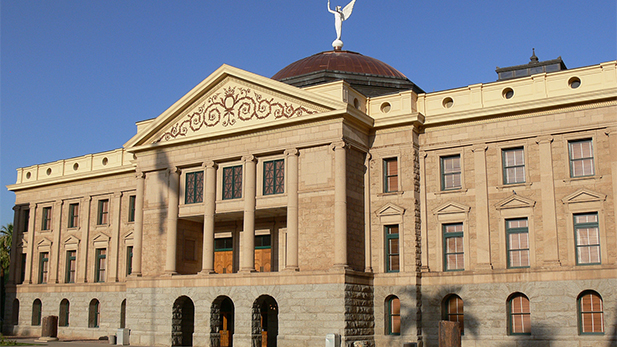 The Arizona State Capitol Building