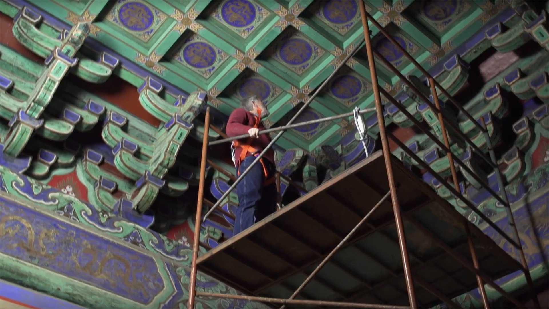 nova_forbidden_city_scaffold_hero