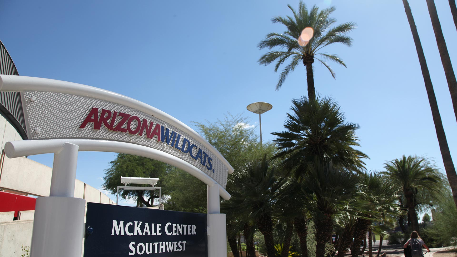 McKale Center, home to the Arizona basketball program.