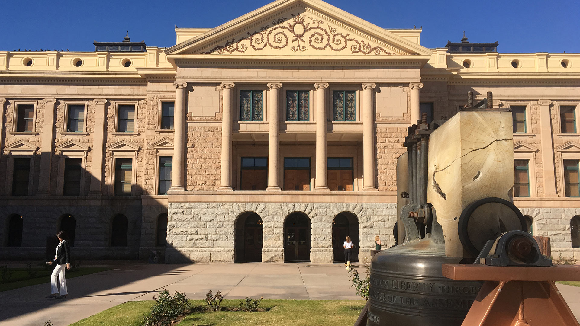 The Arizona Capitol Building.  January 2017
