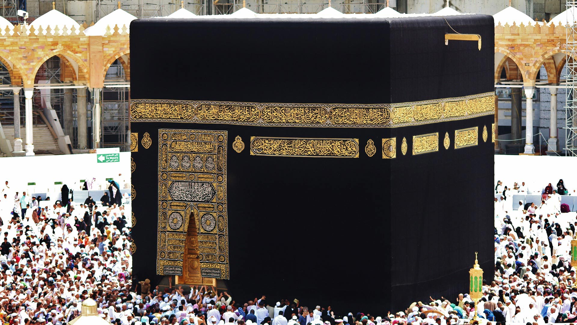 The Kaaba, in Mecca.