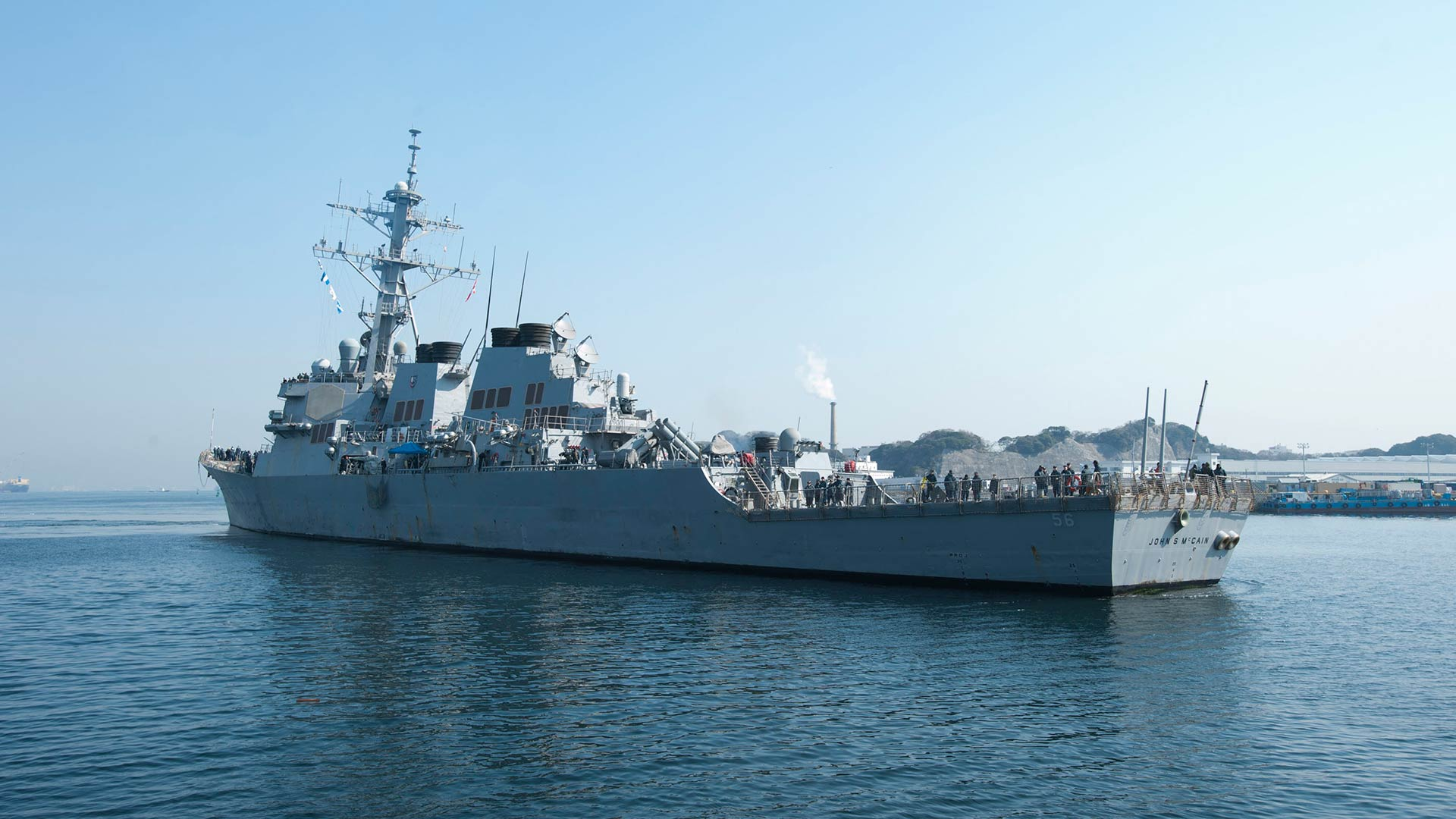 The USS John S. McCain in Yokosuka, Japan, 2011.