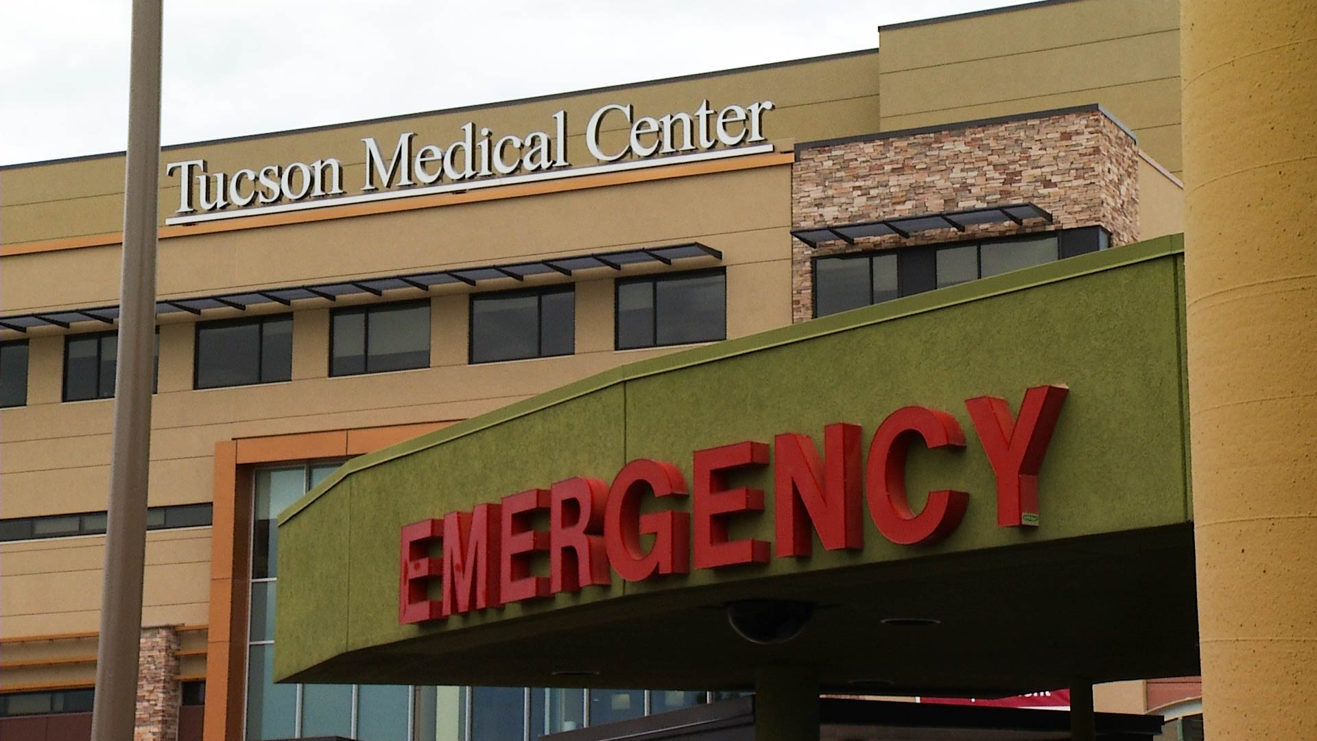 The Tucson Medical Center emergency room.
