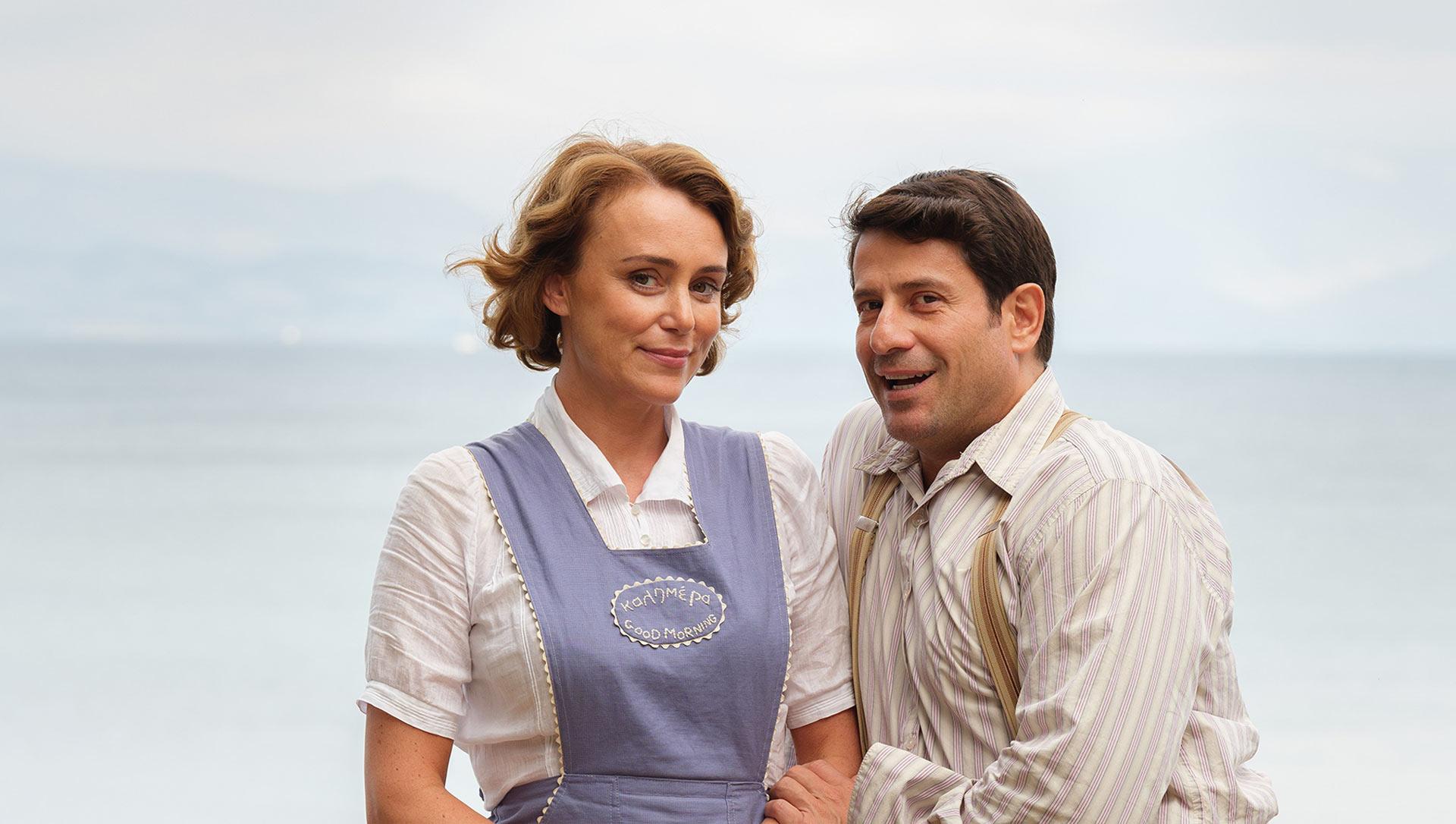 Louisa Durrell (KEELEY HAWES) & Spiro (ALEXIS GEORGOULIS)