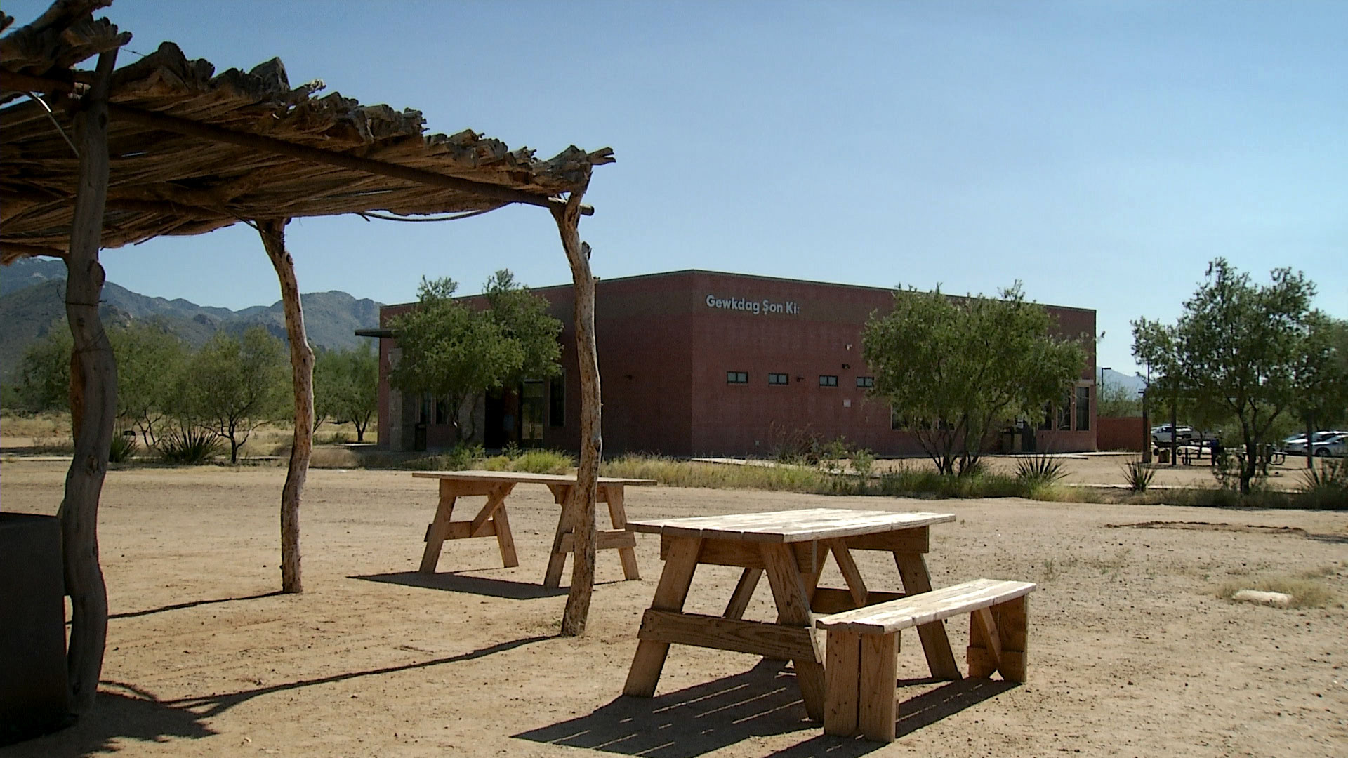 The Tohono O'Odham Community College's main campus outside of Sells, Arizona.