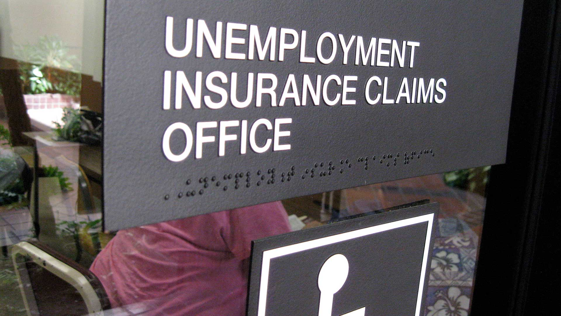 An unemployment insurance claims office.
