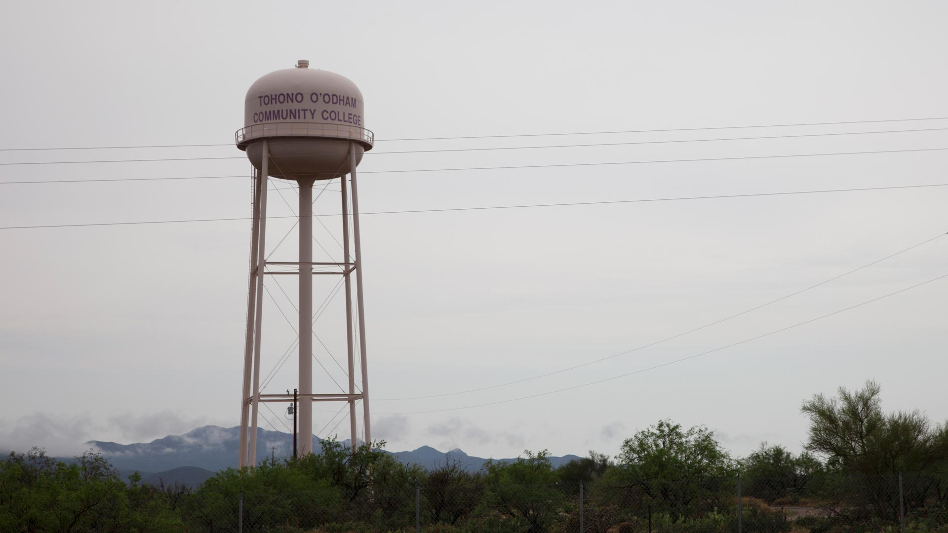 Water tower at the Tohono O'odham Community College