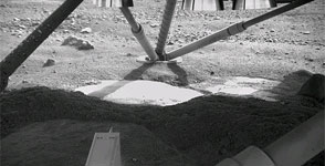 rock or ice under lander