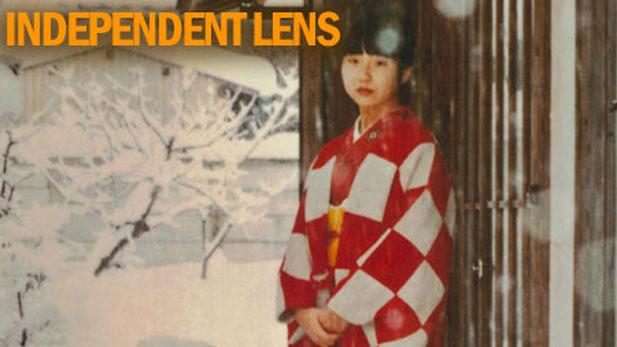 Independent Lens Abduction: The Megumi Yokota Story