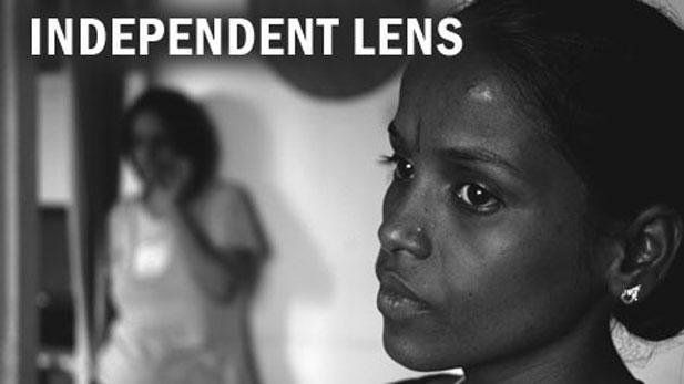 Independent Lens: Lakshmi and Me