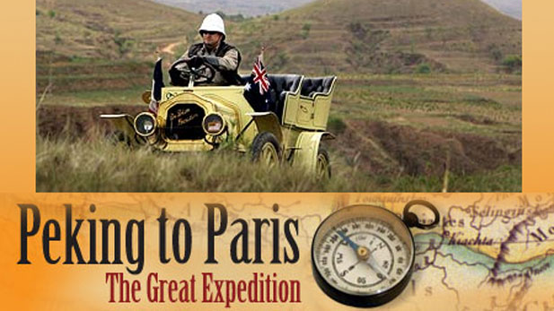 Great Peking To Paris Expedition
