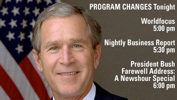 President bushl